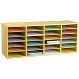 Adiroffice Wood Yellow Adjustable 24 Compartment Literature Organizer (500-24-YEL)
