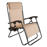 Pure Garden Zero Gravity Patio Chair Beige (M150114)