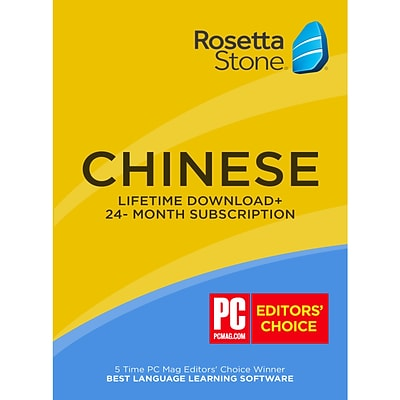 Rosetta Stone Learn Chinese: 24 Month Online Subscription, Plus Bonus Lifetime Download