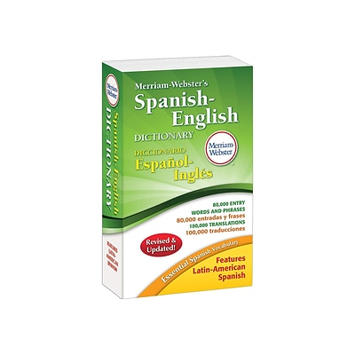 Merriam Websters Spanish English Dictionary Paperback 978 0 87779 824 8
