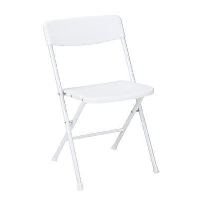Cosco Resin Folding Chair Steel Frame, White, 1 (37825WHT4E)