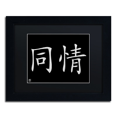 Trademark Fine Art Compassion-Horizontal Black 11 x 14 Matted Framed (886511949119)