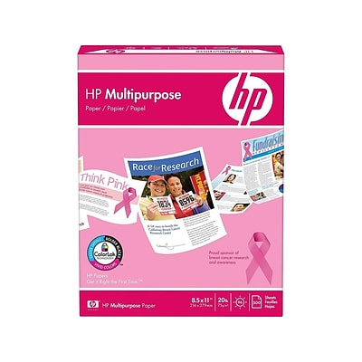 HP 8.5 x 11 Multipurpose Paper, 20 lbs, 96 Brightness, White, 500/Ream (206230)