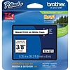 Brother Genuine P-touch TZe-221 Label Maker Tape, 0.35W, Black On White